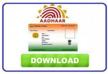 How To Download Aadhar Online